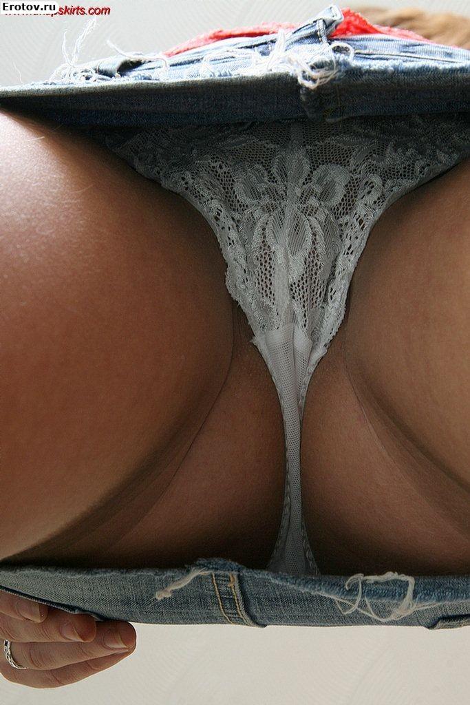 под девушке юбку заглянуть онлайн